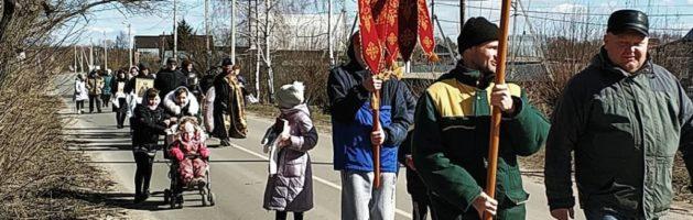 Крестный ход на Крестопоклонной неделе Великого поста