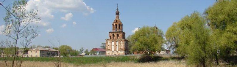 Благовещенский храм село Степановское